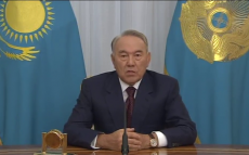 Address of the President of the Republic of Kazakhstan - Leader of the Nation N.A.Nazarbayev to people of Kazakhstan regarding pension system