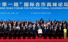 "Participation in the opening ceremony of ""One Belt and One Road"" Forum for International Cooperation"